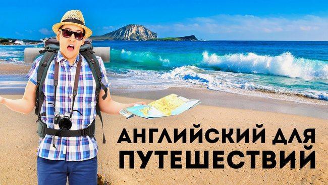 rasp.odessa.ua